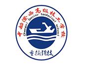 中船澄西高级技工学校